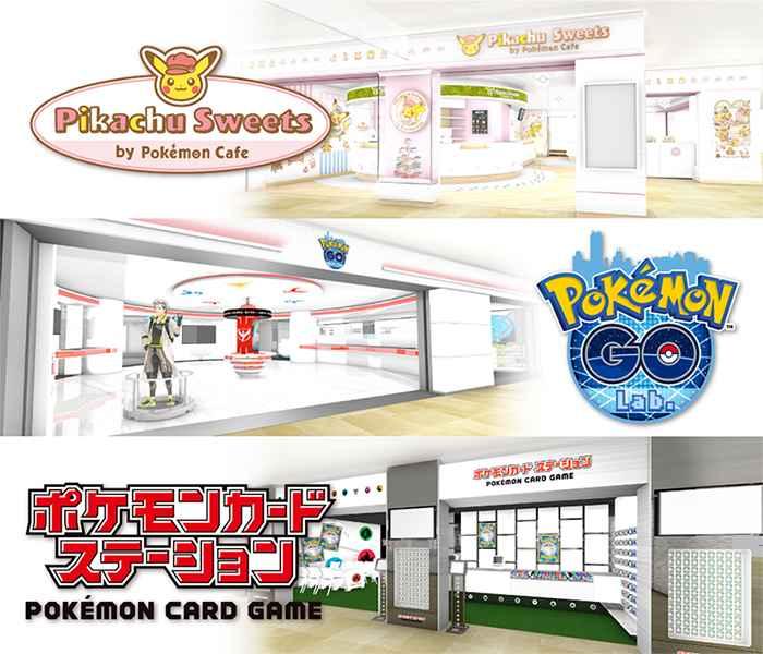 Pokemon Center Mega Tokyo new areas