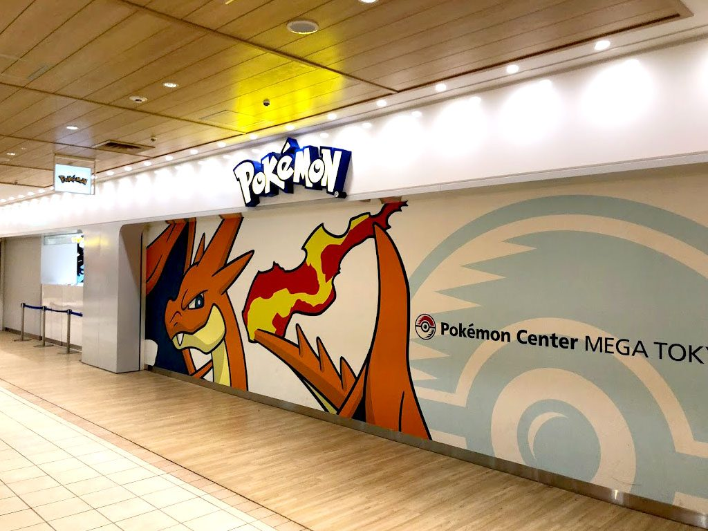 Pokemon Center - MegaTokyo