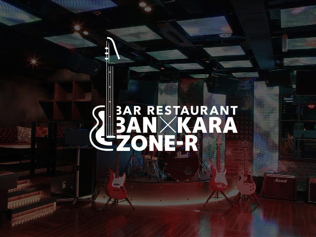 Ban Kara Zone-R Live Band Karaoke - Roppongi, Tokyo Japan