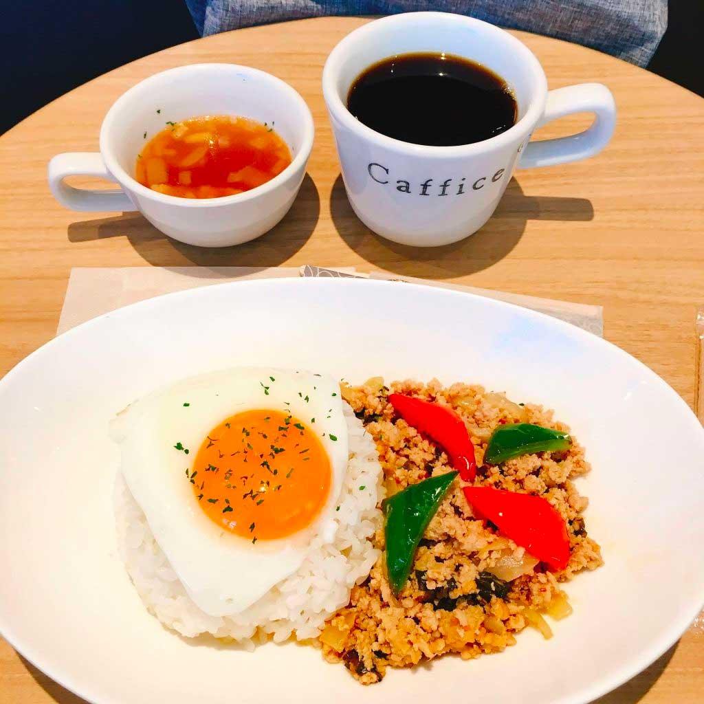 Thai-style gapao rice