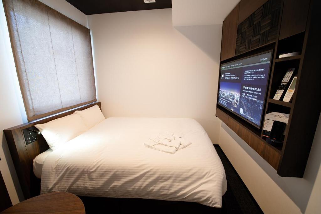 Henn Na Hotel - Robot Hotel Tokyo