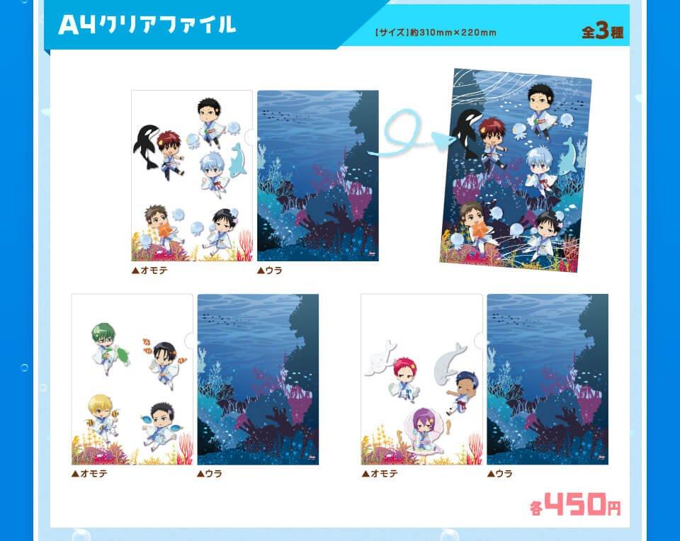 Kuroko's Basketball A4 folders
