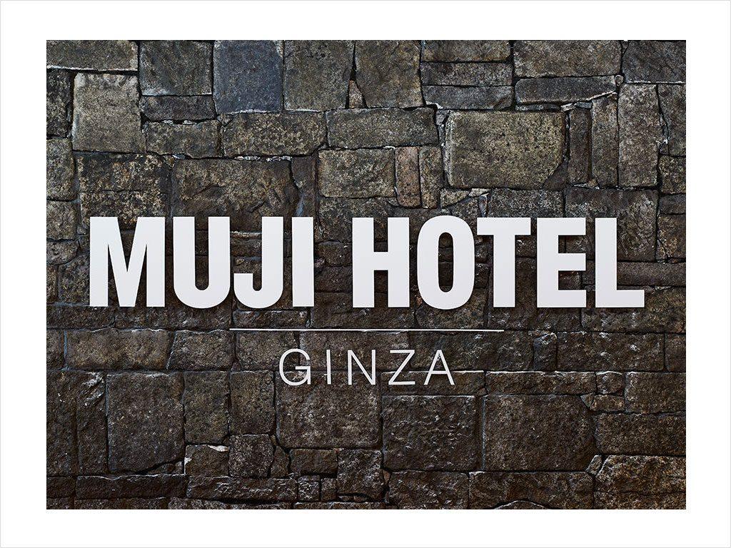 Muji Hotel - Ginza, Tokyo Japan
