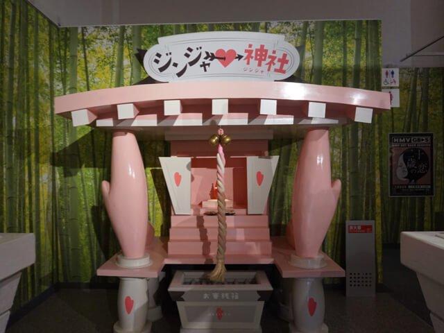A new ginger shrine