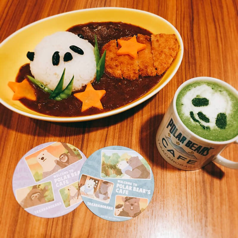 Panda's Curry & Panda's Macha Latte