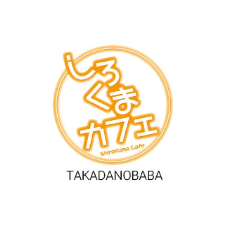 Shirokuma Cafe Takadanobaba Logo