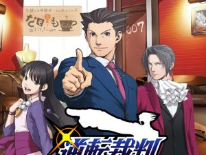 Ace Attorney Nazo Tomo Cafe Collab Event