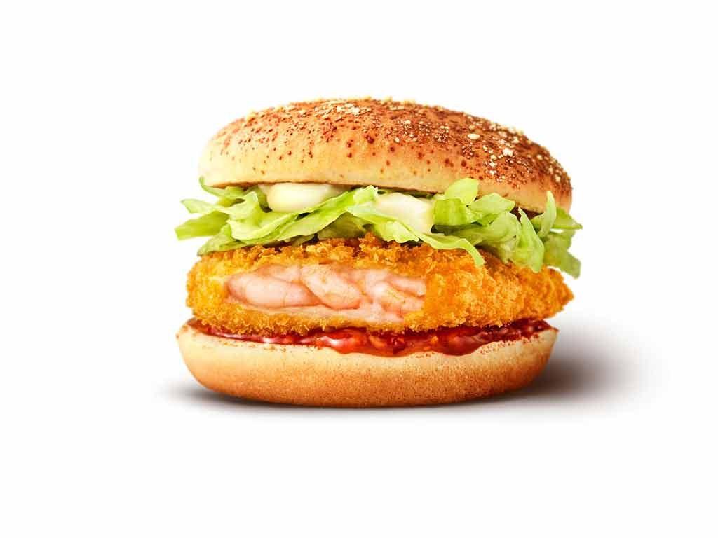 McDonalds Hawaiian Burgers