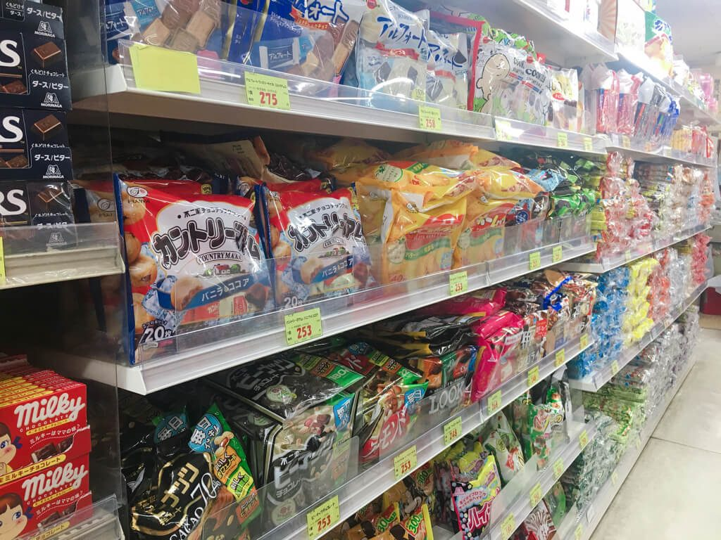 Rows and rows of snacks
