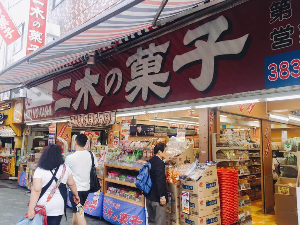 Niki no Kashi storefront