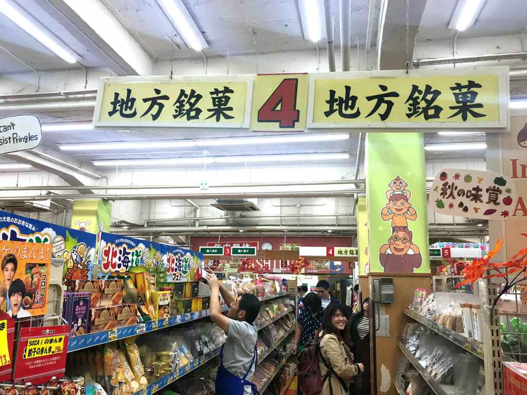 Niki no Kashi's regional snack aisle