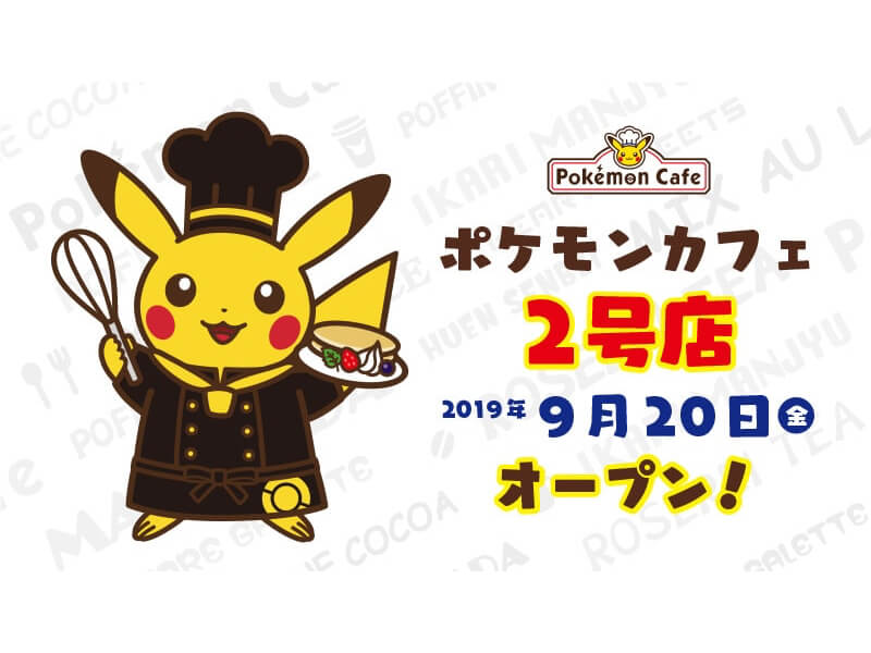 Pokemon Cafe Osaka DX