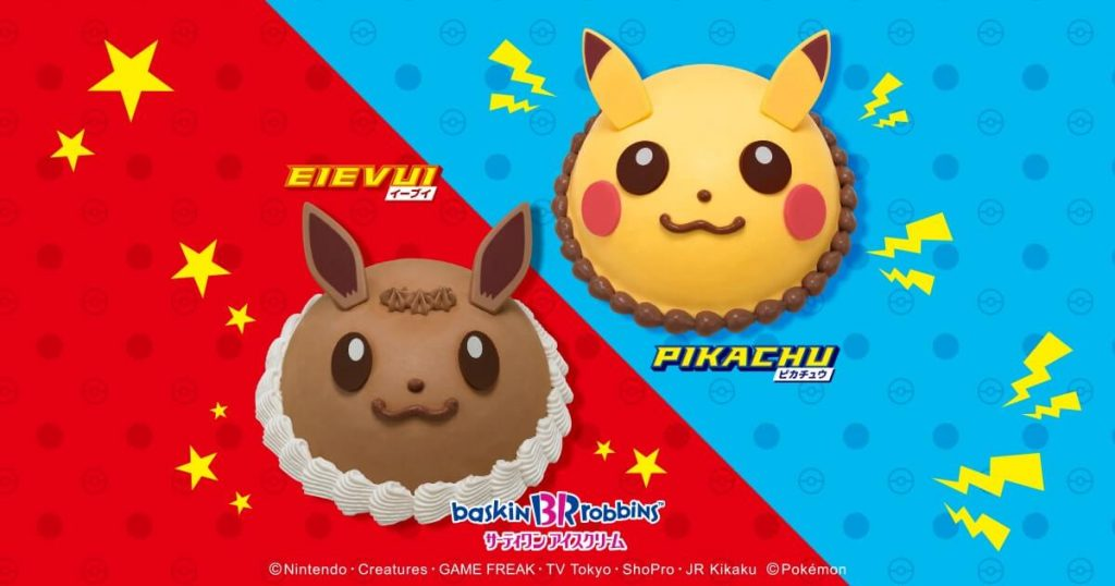 31 Ice Cream Baskin Robbins and Pokemon collab