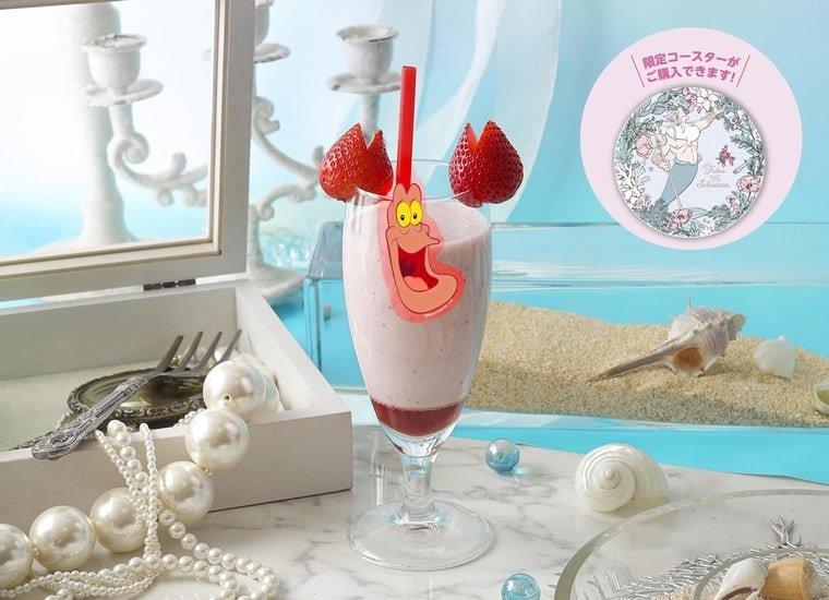 Sebastian's Strawberry Smoothie 890 yen (w/o tax) / with coaster 1,790 yen (w/o tax)