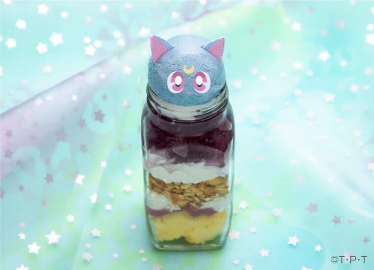 Mini Jar Parfait (Diana)