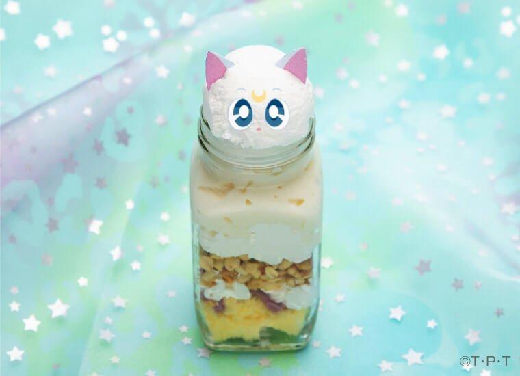 Mini Jar Parfait (Artemis)