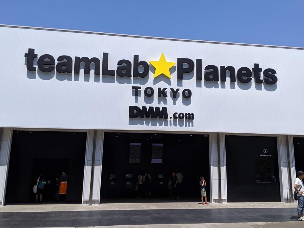 Team Lab - Planets