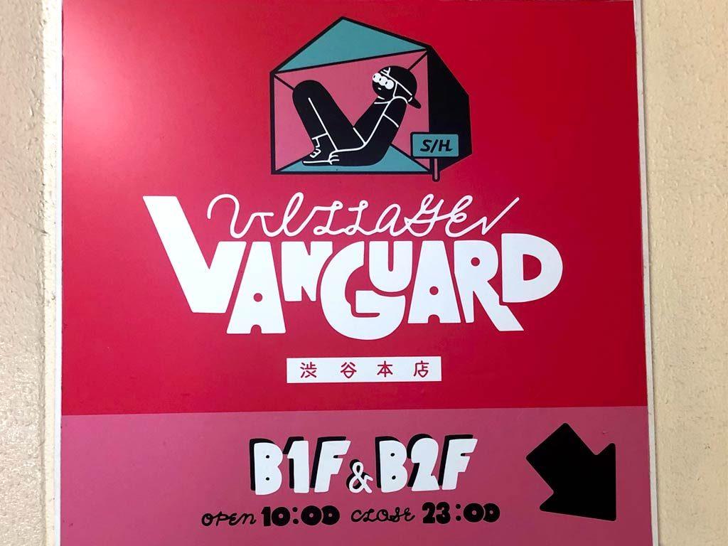 Village Vanguard Shibuya