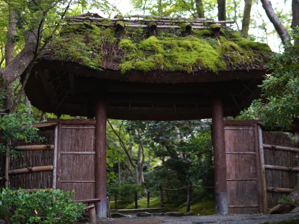 Giouji Temple