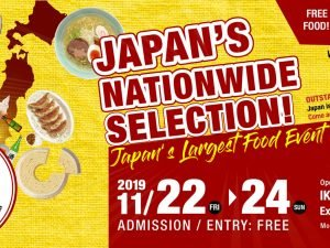 Japan Foods and Products Fair 2019