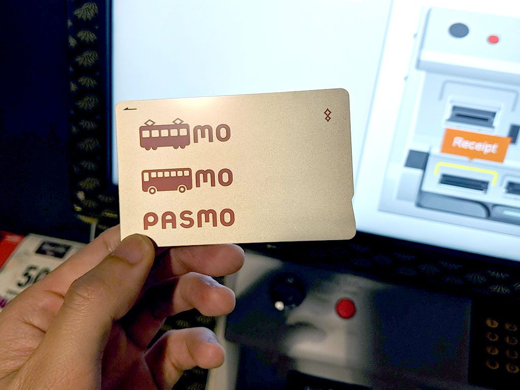 How to get a Suica or Pasmo Card