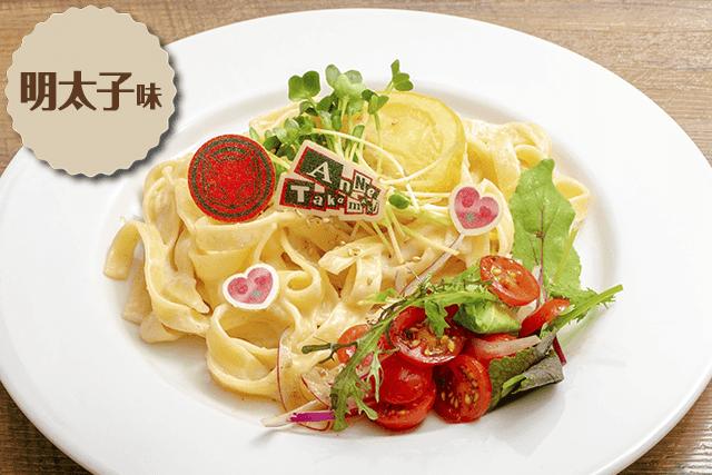 Ann Takamaki's Heart-Sprinkled Cream Pasta