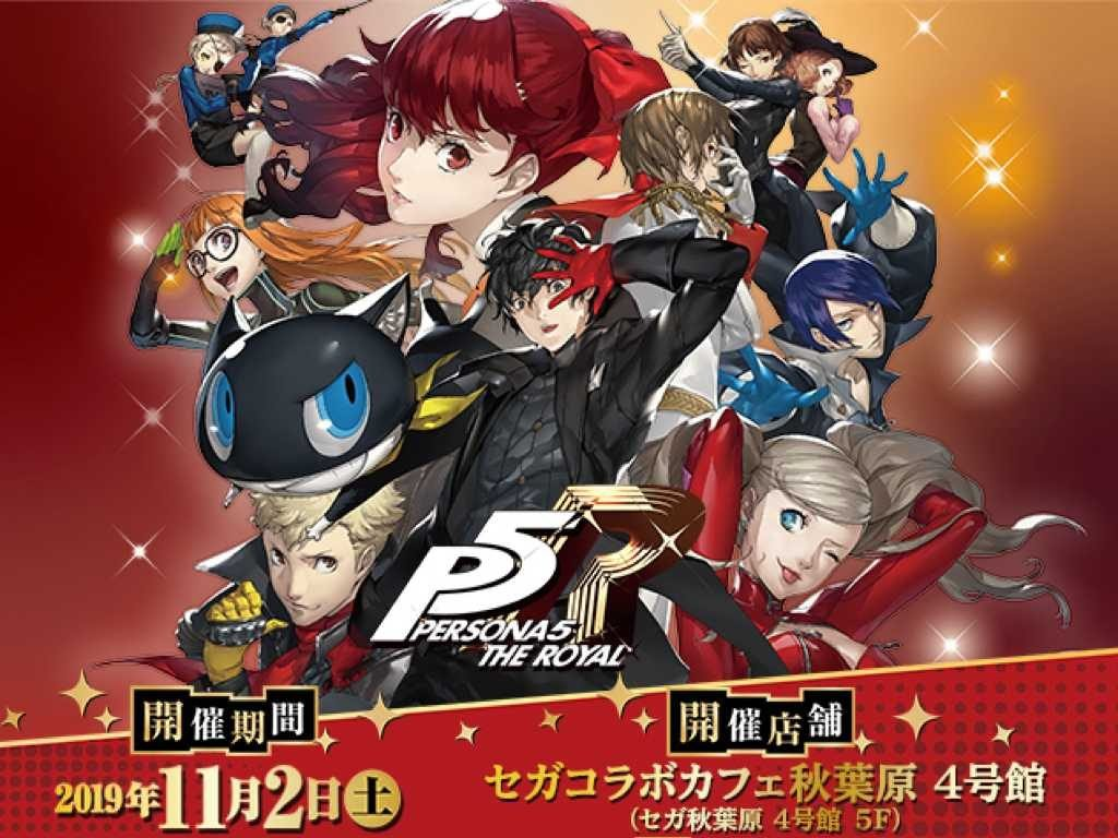 Persona 5 Cafe