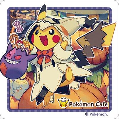 Halloween Pikachu Coaster