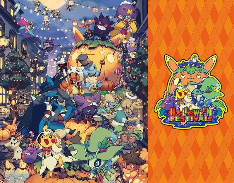 Pokemon Center Halloween 2019