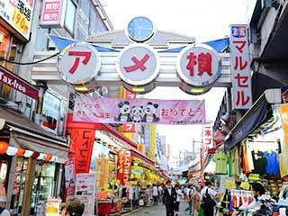Ameyoko - Ueno, Tokyo