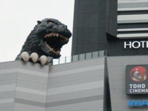 Godzilla Head - Shinjuku Tokyo
