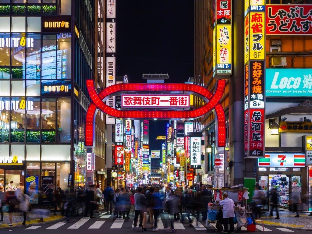 Kabukicho - Shinjuku, Tokyo, Japan
