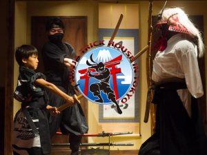 Ninja Trick House - Shinjuku, Tokyo