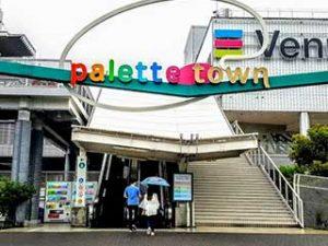 Palette Town - Odaiba, Tokyo