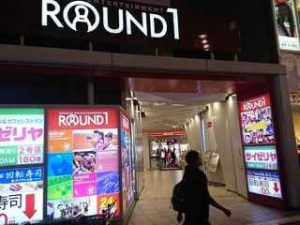 Round One Ikebukuro