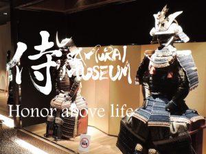 Samurai Museum - Shinjuku, Tokyo