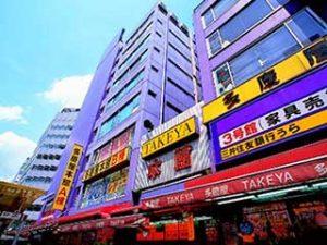 Takeya Shopping Mall - Ueno, Tokyo