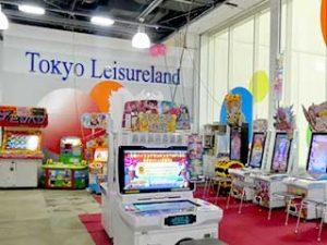 Tokyo Leisureland - Tokyo, Odaiba