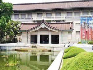 Tokyo National Museum - Ueno, Tokyo