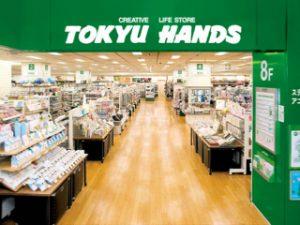 Tokyu Hands - Shinjuku, Tokyo