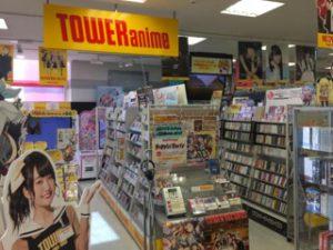 Tower Records - Shinjuku, Tokyo