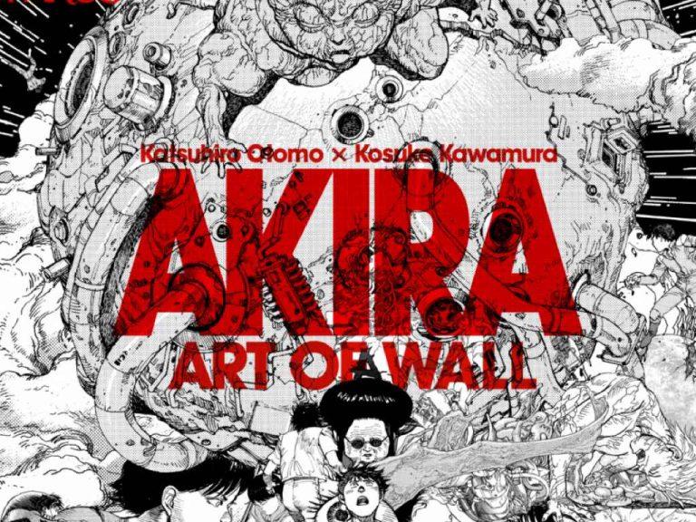 AKIRA ART OF WALL poster