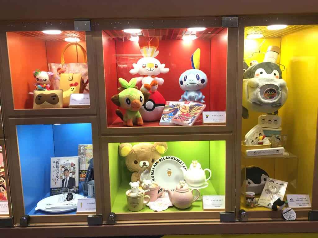 Tokyo Character Street display