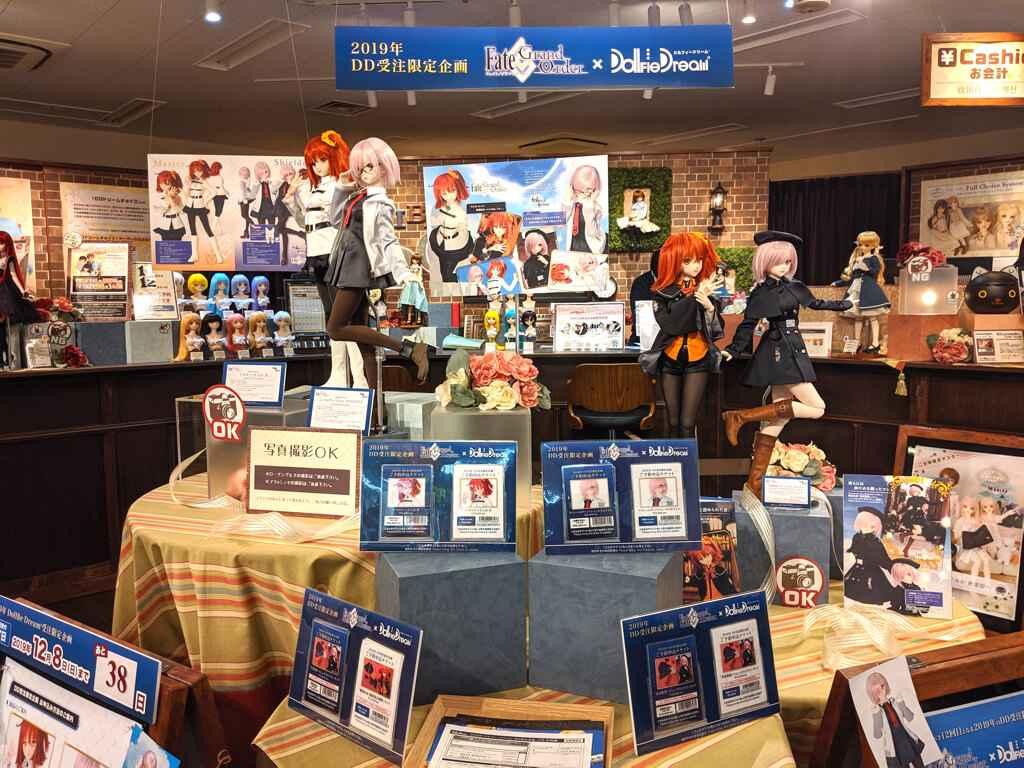 Inside Doll Point Akihabara