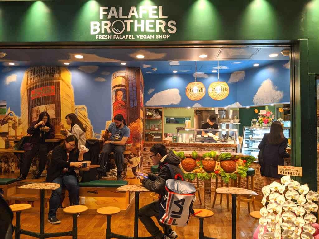 Falafel Brothers - Shibuya, Tokyo