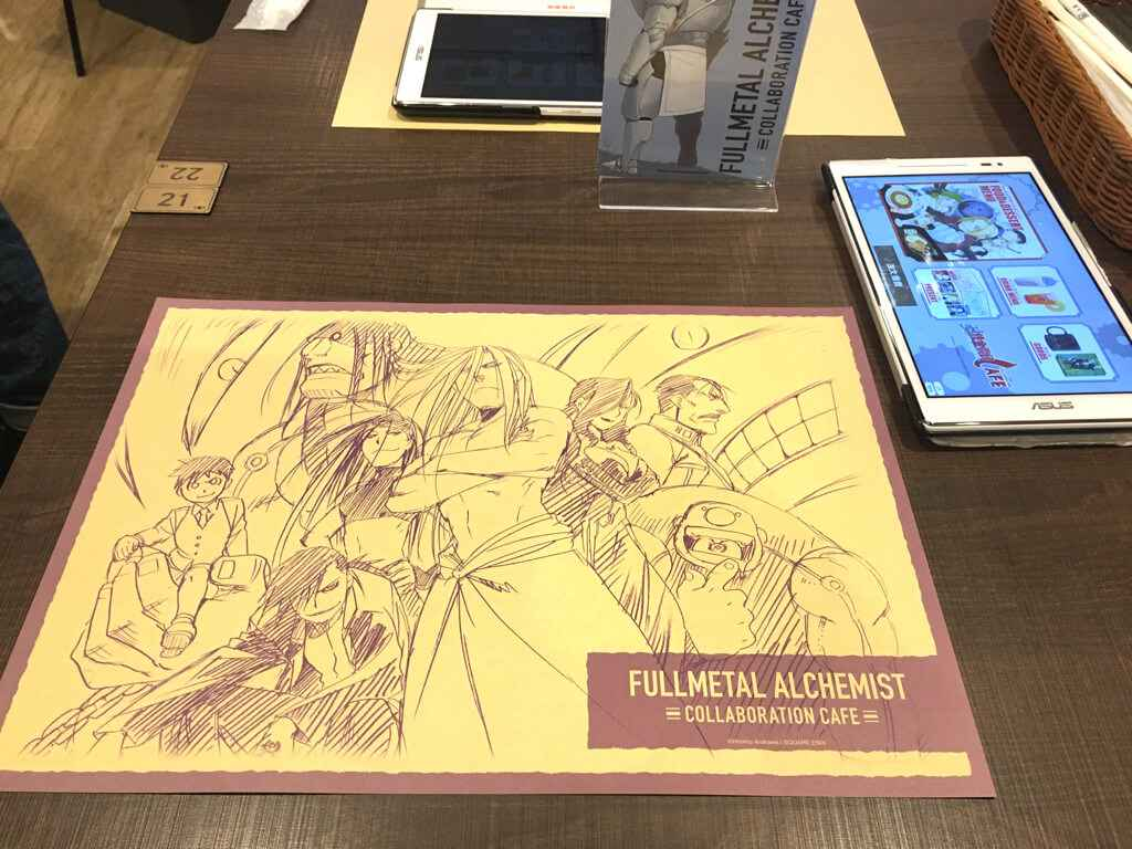 FMA Cafe luncheon mat