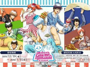 Gintama Diner at Animate Cafe
