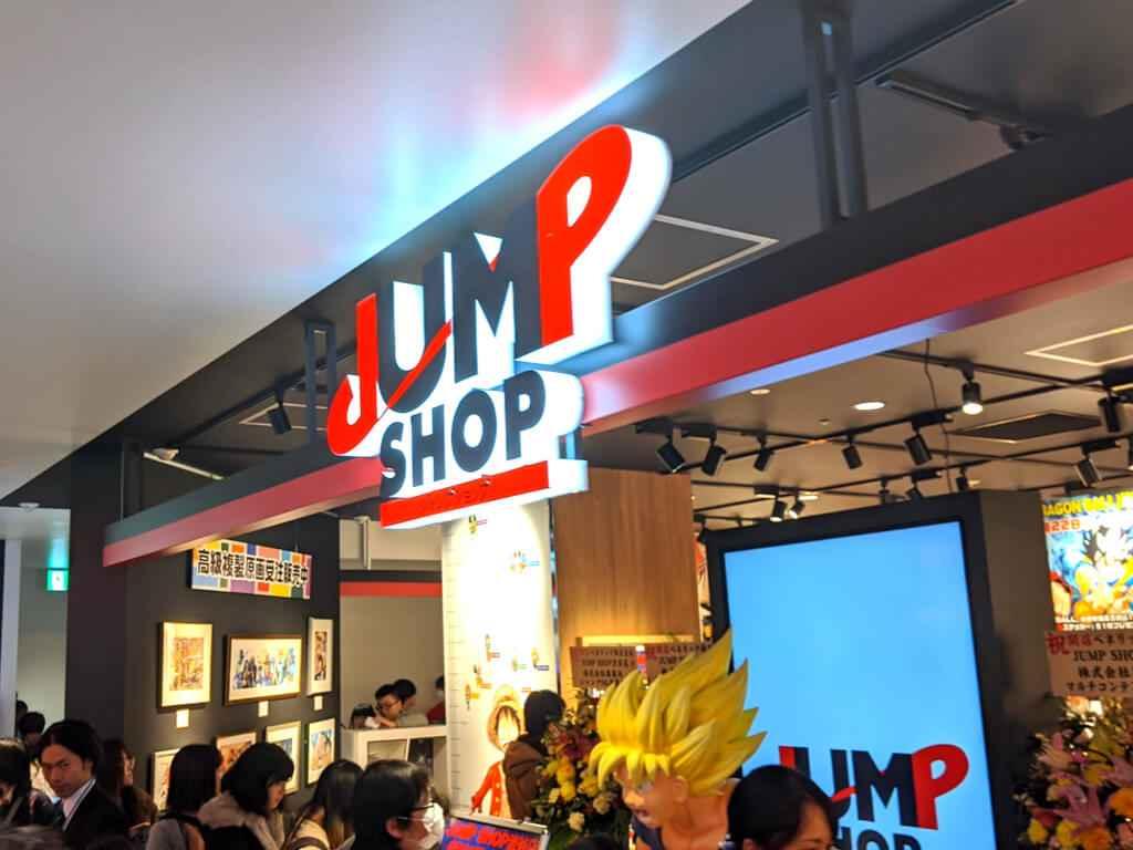 Jump Shop - Shibuya, Tokyo
