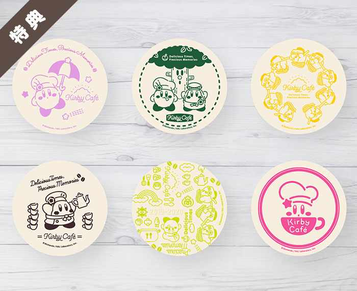 Kirby Cafe's coaster selection
