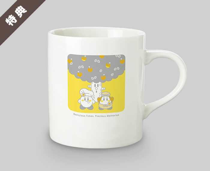 Souvenir mug with the latte